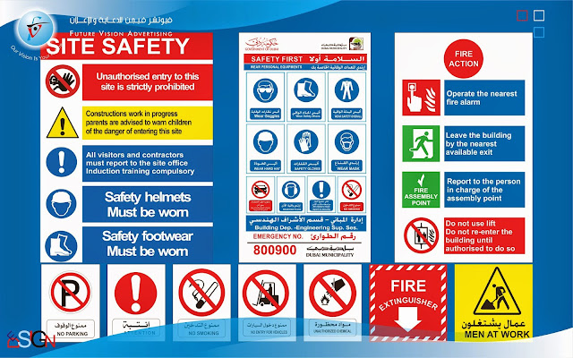 Led Light Dangers