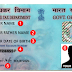 Online Pan Card kaise Banate Hein Step By Step.