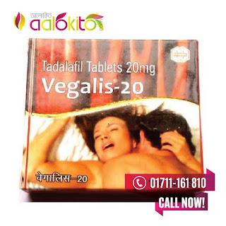 Vegalis 20 Mg Sex Tablets For Women
