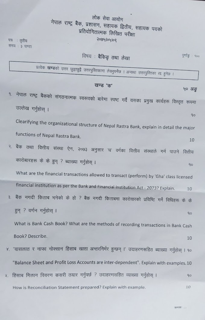 NRB Assistant Third Paper