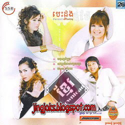 SSB CD Vol 26