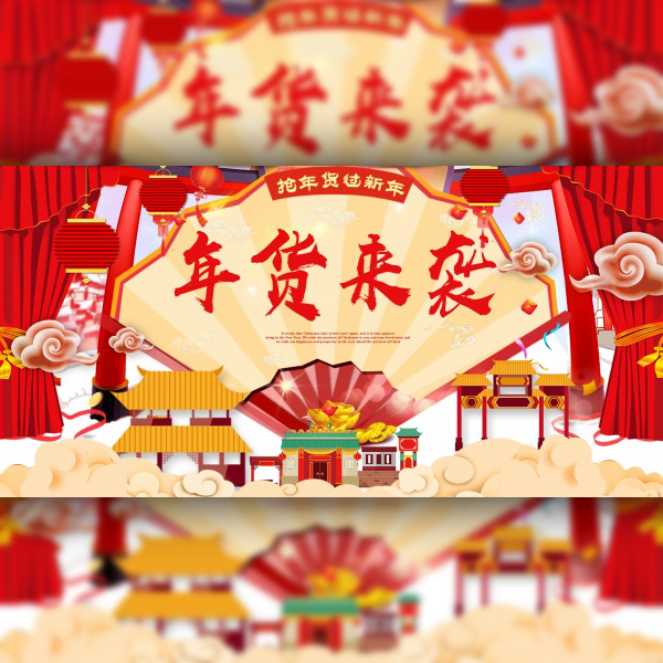 Grab Chinese New Year New Year posters Free PSD material
