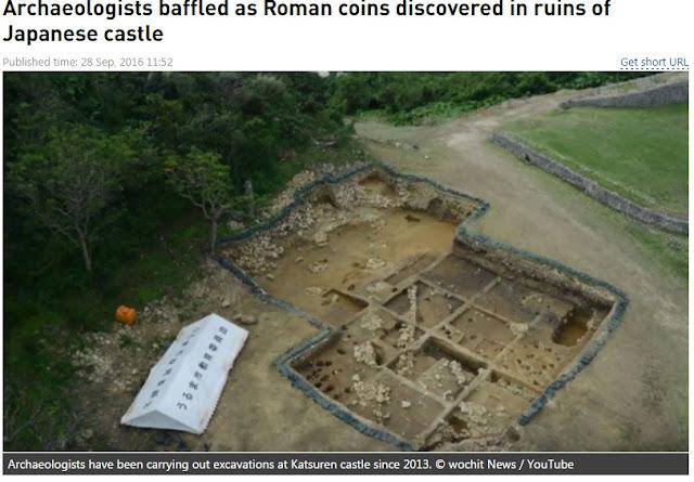 Οι Ιάπωνες αρχαιολόγοι ανακοίνωσαντην ανακάλυψη για πρώτη φορά στην Ιαπωνία νομισμάτων της Ρωμαϊκής Αυτοκρατορίας στα ερείπια πύργου στο νησί Οκινάουα, σε απόσταση δέκα χιλιάδων χιλιομέτρων από τη Ρώμη.
