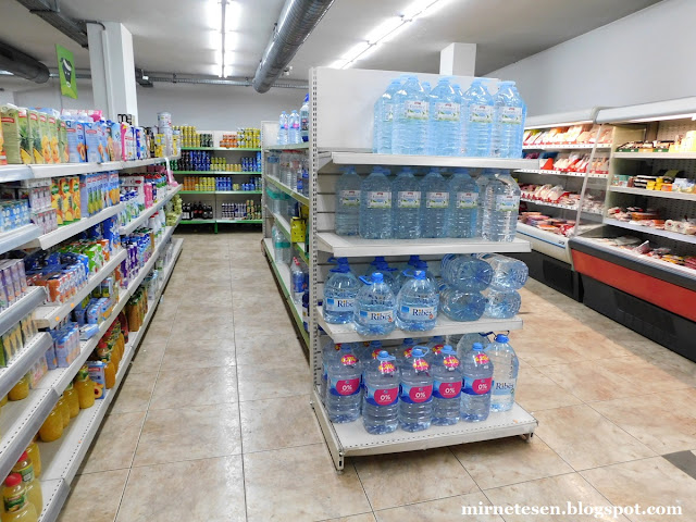 Андорра-ла-Велья - продуктовый магазин