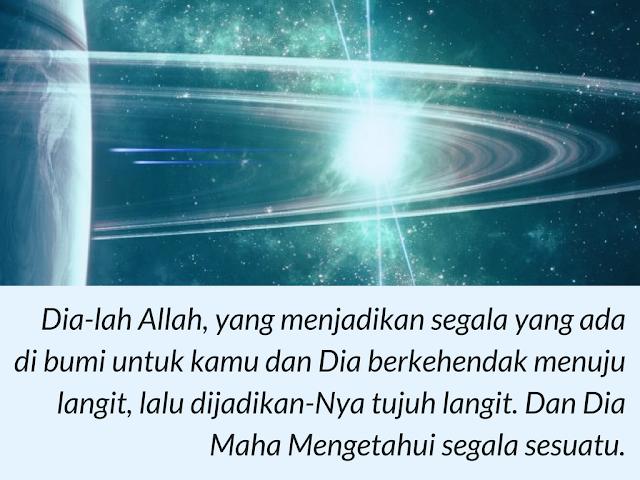 Inilah Langit 7 Lapis yang Dijelaskan Dalam Al Qur'an