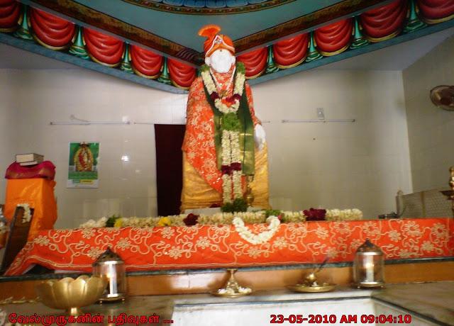 Shri Shirdi Sai Baba Alayam