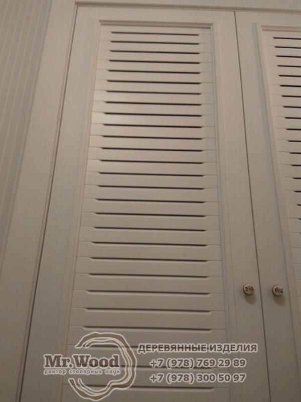 Крым шкаф