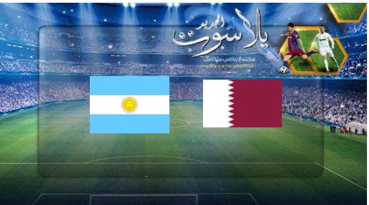 نتيجة مباراة الأرجنتين وقطر اليوم 23-06-2019 كوبا أمريكا 2019