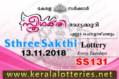"KeralaLotteries.net, ""kerala lottery result 13.11.2018 sthree sakthi ss 131"" 13th november 2018 result, kerala lottery, kl result,  yesterday lottery results, lotteries results, keralalotteries, kerala lottery, keralalotteryresult, kerala lottery result, kerala lottery result live, kerala lottery today, kerala lottery result today, kerala lottery results today, today kerala lottery result, 13 11 2018, 13.11.2018, kerala lottery result 13-11-2018, sthree sakthi lottery results, kerala lottery result today sthree sakthi, sthree sakthi lottery result, kerala lottery result sthree sakthi today, kerala lottery sthree sakthi today result, sthree sakthi kerala lottery result, sthree sakthi lottery ss 131 results 13-11-2018, sthree sakthi lottery ss 131, live sthree sakthi lottery ss-131, sthree sakthi lottery, 13/11/2018 kerala lottery today result sthree sakthi, 13/11/2018 sthree sakthi lottery ss-131, today sthree sakthi lottery result, sthree sakthi lottery today result, sthree sakthi lottery results today, today kerala lottery result sthree sakthi, kerala lottery results today sthree sakthi, sthree sakthi lottery today, today lottery result sthree sakthi, sthree sakthi lottery result today, kerala lottery result live, kerala lottery bumper result, kerala lottery result yesterday, kerala lottery result today, kerala online lottery results, kerala lottery draw, kerala lottery results, kerala state lottery today, kerala lottare, kerala lottery result, lottery today, kerala lottery today draw result"