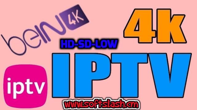ملف قنوات iptv لتشغيل باقات بين اسبورت متجدد بتاريخ 19/2/2019موقع سوفت سلاش