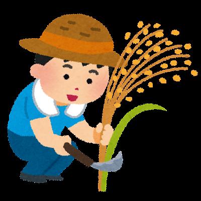稲刈りをする子供のイラスト