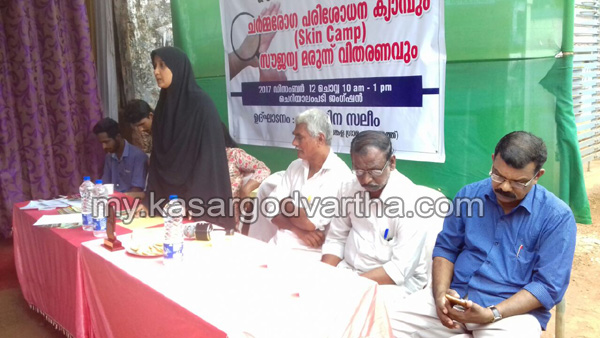 Kerala, News,  Kasargod, Alampady, Free-medicine-distribution-conducted.