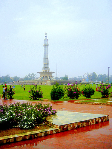 Historical places in lahore essay help