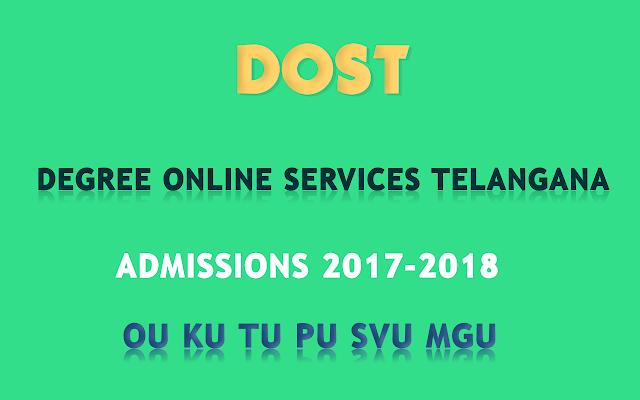 Telangana-DOST-Admissions-2017
