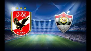 مشاهدة مباراة الأهلي والانتاج الحربي بث مباشر بتاريخ 02-09-2018 الدوري المصري