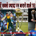 ICC वर्ल्ड कप में टॉप 10 स्कोरर | Top 10 scorers in ICC World Cup