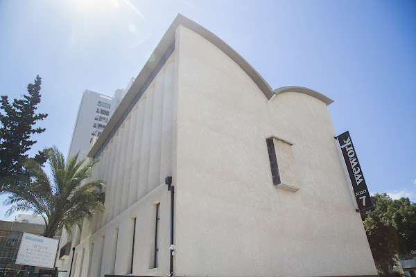 Wework Tel Aviv