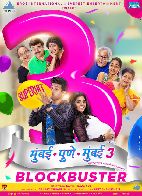 mumbai pune mumbai 3 movie download free, mumbai pune mumbai 3 movie download mp4, mumbai pune mumbai 3 movie download 720p