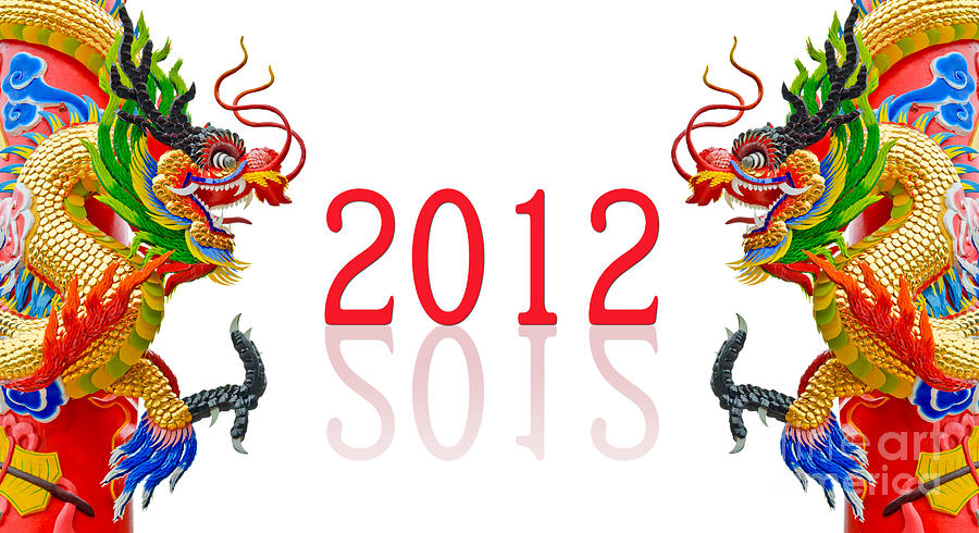 chinese new year dragon clip art - photo #40