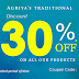 Agriya announces a special 30% discount for its clone scripts & apps