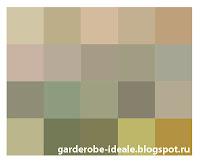 Цветовая палитра оттенков хаки для Светлого цветотипа