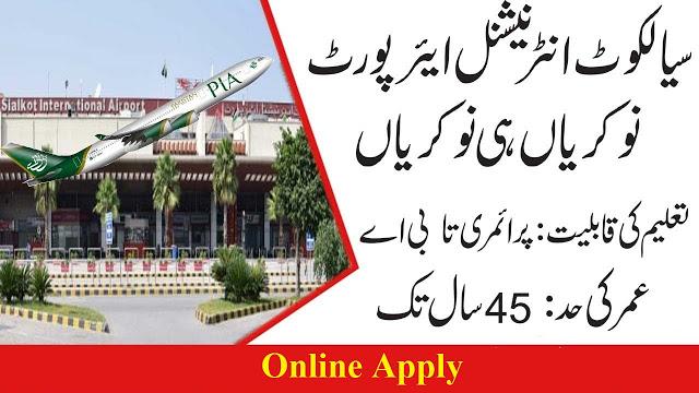 Jobs In Sialkot International Airport 2021 Online Apply