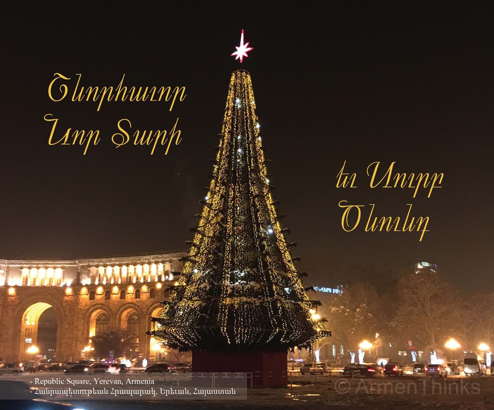 Armenian Christmas.Armenian Christmas How To Congratulate It Correctly