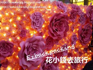 Starlight Garden聖誕燈飾
