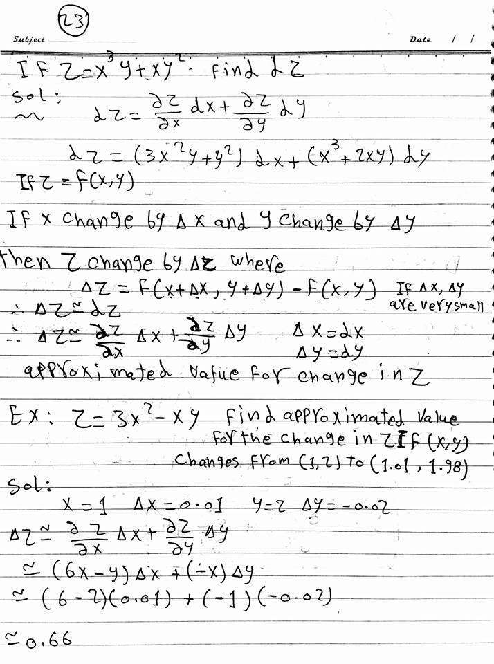 المحاضرة 4رياضة 3 فرقة اولي باور هندسة الشروق للدكتور حمدي (Partial diffrentiation for implict function)