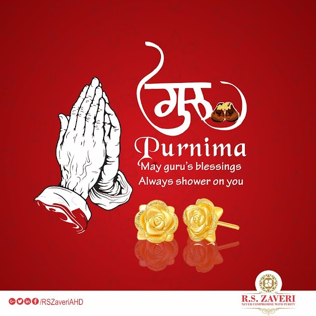 80+ Happy guru purnima quotes, greetings, images, photos, and wishes