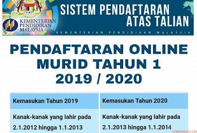 Pendaftaran Murid Tahun 1 Sesi 2019/2020 Online