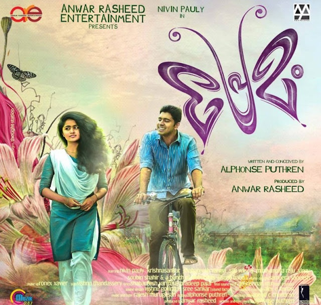 Premam (2015)-Pathivaayi Njan song lyrics with English Meaning