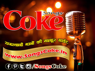 New Haryanvi Ghagra Raju Punjabi Mp3 Song Download