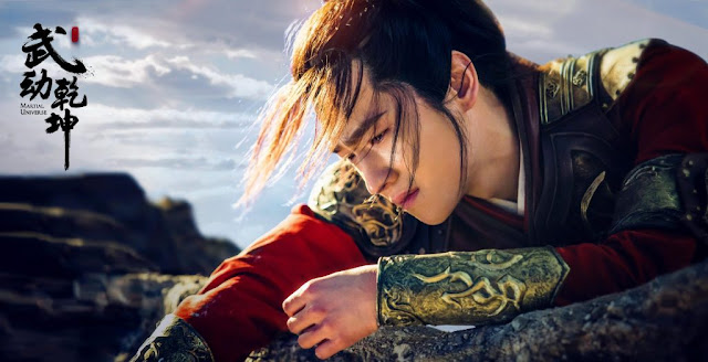 Martial Universe Chinese series Aug 2018