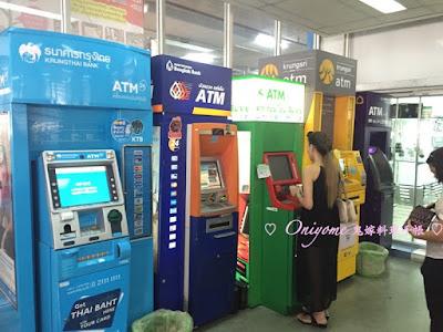 鬼嫁料理手帳: 以香港提款卡在海外ATM提款 - 使用和教學