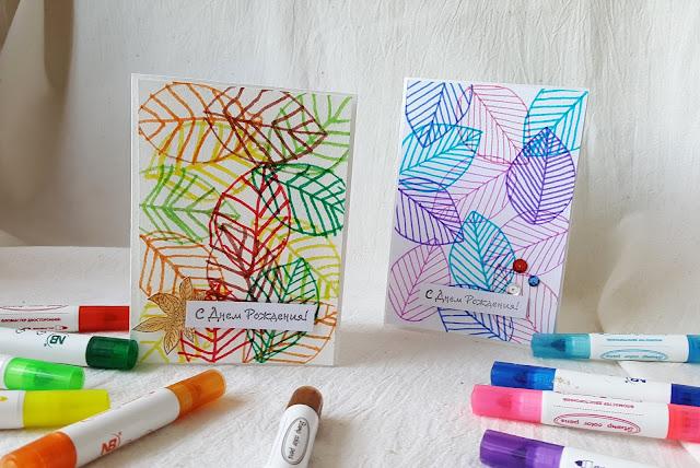открытка, самодельный фон, осенняя, листья