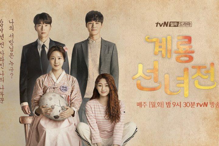 Download Drama Korea Mama Fairy and the Woodcutter Batch Sub Indo