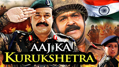 Aaj Ka Kurukshetra (Kurukshetra) 2015 Full Hindi Dubbed Movie