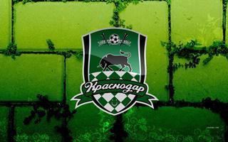 FC Krasnodar Logo Wallpaper
