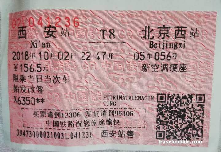 cara beli tiket kereta china