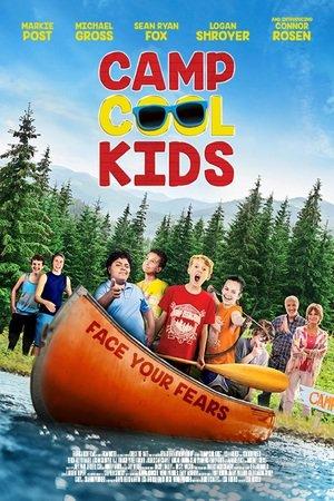Poster Camp Cool Kids 2017