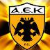 Απαγόρευση οργανωμένης μετακίνησης φιλάθλων της ΑΕΚ στο Δημοτικό Στάδιο Λιβαδειάς, την προσεχή Κυριακή (03-12-2017)