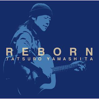 山下達郎 - REBORN 歌詞