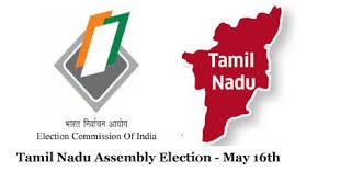 Gummidipoondi Legislative Assembly-Thiruvallur