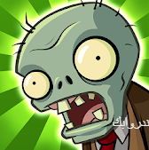 تحميل لعبة Plants vs. Zombies مهكرة