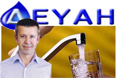 Απάντηση του προέδρου της ΔΕΥΑΗ στον εμπορικό σύλλογο Ηγουμενίτσας