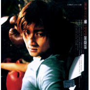 Nicholas Tse (Xie Ting Feng 謝霆鋒) - Xie Xie Ni De Ai (谢谢你的爱)