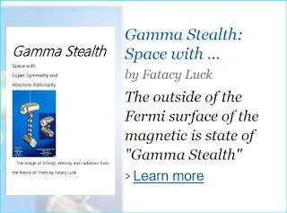 Gamma Stealth: amazon co uk