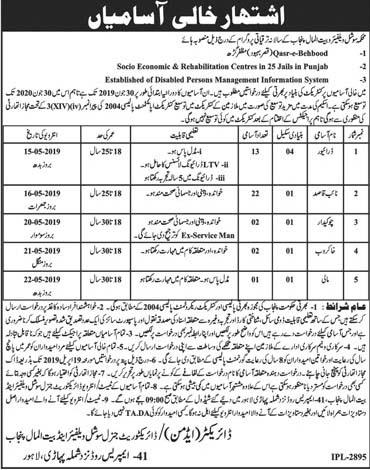 Jobs In Social Welfare & Bait Ul Maal Department Punjab 02 Mar 2019