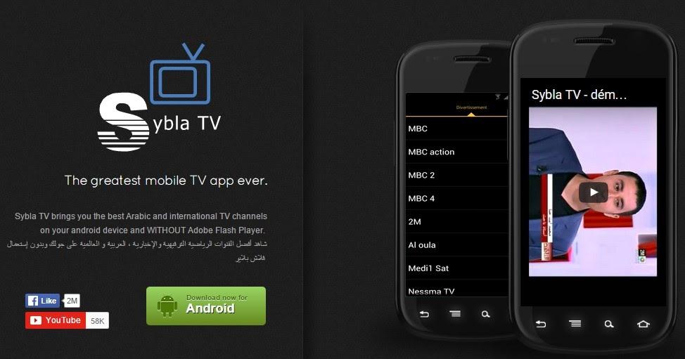 tv watch for mobile فرجني موبايل: تحميل Sybla TV افضل تطبيق مشاهدة القنوات الاخبارية بث مباشر